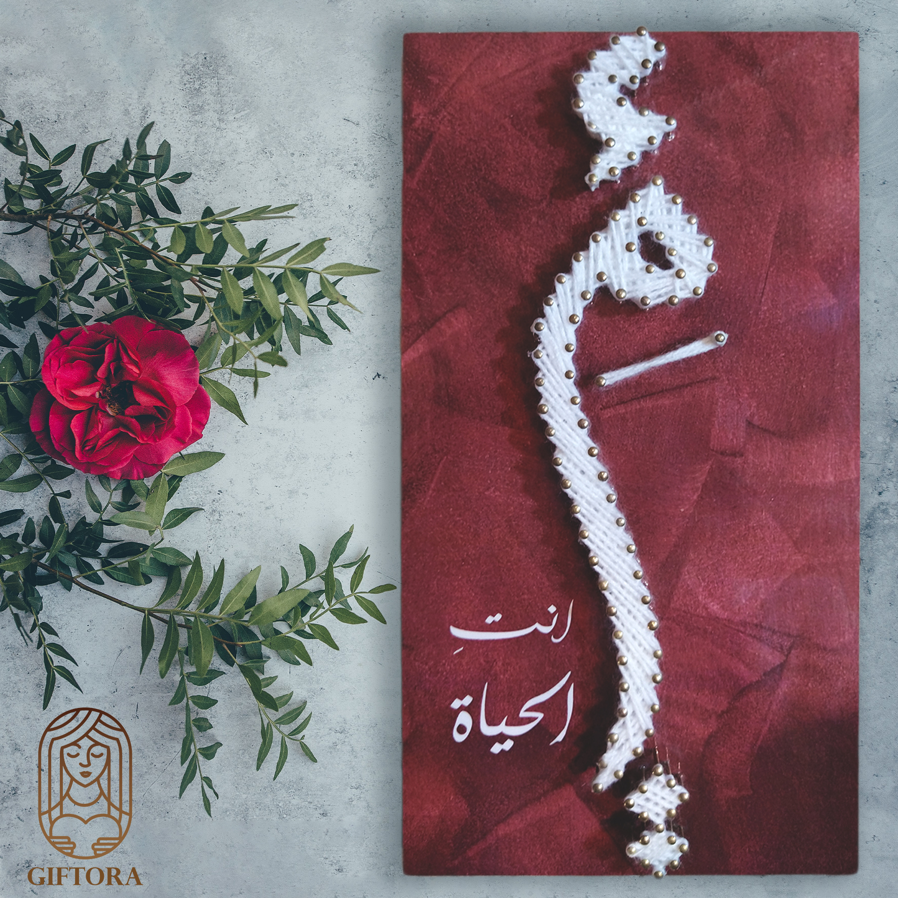 """""""Mom, you are my life"""" Wall Hanging Panel with Arabic Calligraphy"""